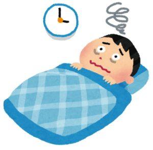 寝心地悪い枕