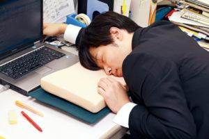 仕事中に眠くなる