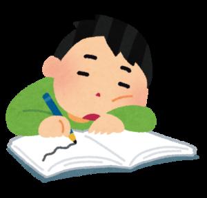 集中力が低下する子供