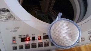 洗濯マグちゃん2