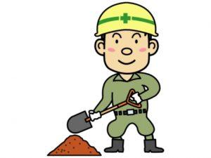 工事現場 作業員