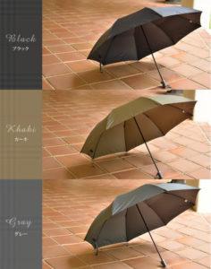 メンズ日傘の種類
