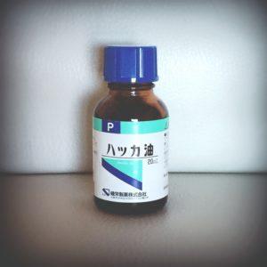 ハッカ油1