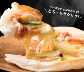 グルテンフリーのピザ1
