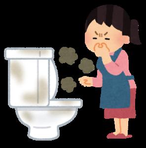 嫌なトイレのニオイ